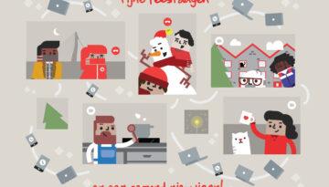 Werkzaamheden en bereikbaarheid tijdens de kerstvakantie